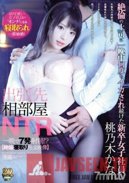 IPX-416 Studio Idea Pocket - Business Trip Room Sharing Seduction The Bossman Makes One New Company Recruit Fresh Out Of College Cum Over And Over In One Night Kana Momonogi