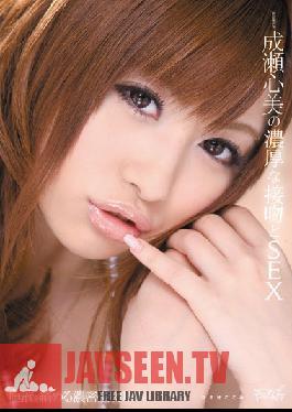 IPTD-770 Studio Idea Pocket - Kokomi Naruse's Sticky Kissed and Sex