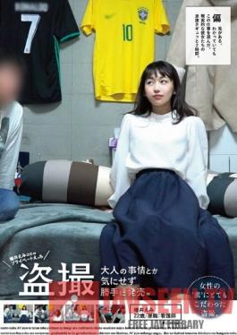 KRHK-010 Studio Korehiko/Mousouzoku - Emi Tsubai (22 Years Old) Peeping Private Fuck Videos We Paid No Attention To Grownup Circumstances And Just Sold The Footage As An Adult Video Without Permission LOL