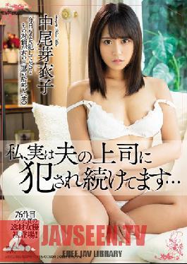 MEYD-557 Studio Tameike Goro - The Truth Is, I've Been Fucking My Husband's Boss... Meiko Nakao