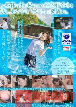 SDAB-114 Studio SOD Create - I Can't Help But Feel There's Going To Be A Mistake. Aoi Nakashiro SOD Exclusive Porn Debut