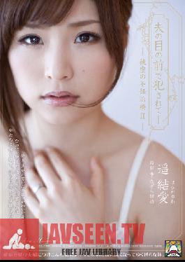 SHKD-488 Studio Attackers - Fucked In Front Of Her Husband - Tragic IVF 2, Yua Haruka