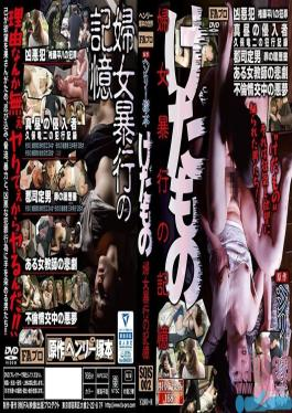 SQIS-002 Studio FA Pro - A Henry Tsukamoto Production Memories Of Beastly Sexual Abuse