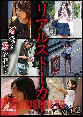 MERS-005 Studio MERCURY - Real Stalkers Vol. 2 Mitsuki Nagisa