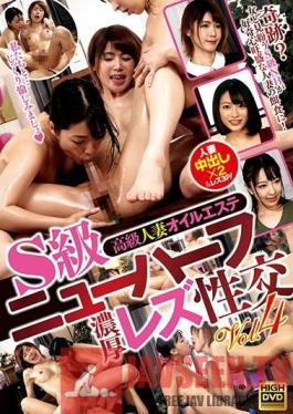 PTS-457 Studio Peters - Top Class Transsexual Passionate Lesbian Fuck Vol. 4 High Class Married Woman Oil Massage Parlor