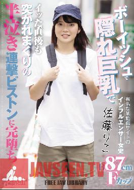 CAWD-040 Studio kawaii - Saeko video site famous influencer hidden in the boyish big breasts influencer Ms
