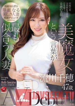 JUL-072 Studio Madonna - Married Wife Nagahokawa Chiho 47-year-old AVDebut That The Word Beauty Witch Suits The Most! !