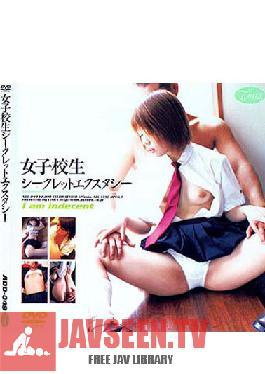 ADD-049 Studio Dogma - Dogma First Half Of 2019 Collection