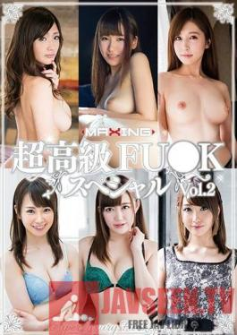 MXSPS-632 Studio MAXING - An Ultra High Class Fuck Special vol. 2