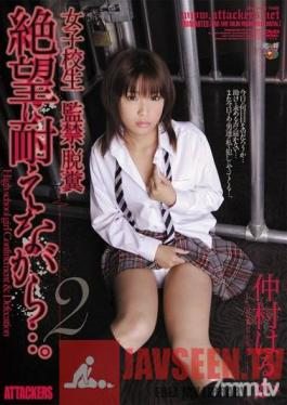 JBD-149 Studio Attackers - Schoolgirl Confinement/Pooping - Trying to be in Despair 2 Haruka Nakamura