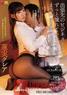 JUL-082 Studio Madonna - I Was Always In Love With My Lady Boss, And Now On This Business Trip, To My Surprise, We Ended Up Sharing A Room Together Kurea Hasumi