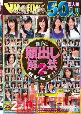 MMGO-010 Studio Deep's - We've Decided To Show Their Faces! Best Collection 2 - Magic Mirror Car - 50 Women!! - As Requested, We've Removed The Mosaic From The Faces Of These Amateur Beauties! Watch Them Engage In Embarrassing Public Sex! A Rare Treasure! - 2
