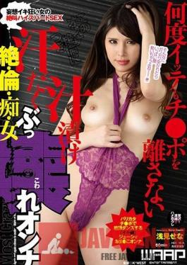 WKD-024 Studio Waap Entertainment - A Sperm-Addicted Sweaty Cum-Destroyed Woman Who Won't Let Go Of Your Cock No Matter How Many Times You Cum Sena Asami