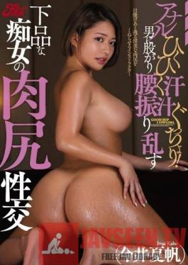JUFE-134 Studio Fitch - Twitching Anal Sweaty Dripping Wet Splatters Of Cum! A Rude And Crude Slut Mounts Men And Shakes Her Ass In A Flesh Fantasy Fuck Fest Kaho Imai