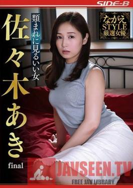 NSPS-863 Studio Nagae Style - Uncommon Good Girl Aki Sasaki Final