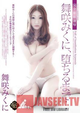 SSPD-090 Studio Attackers - Complete Hypnotism Torture & Rape of Mikuni Maisaki - Until you obey...
