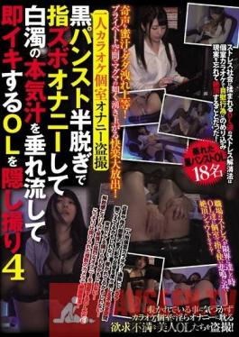 CLUB-600 Studio Hentai Shinshi Club - She's Singing Alone In A Karaoke Box, Enjoying Masturbation, In This Peeping Video We Secretly Filmed These Office Ladies With Black Pantyhose Around Their Knees, Enjoying Finger-Banging Masturbation And Oozing Cum Facial Jizz Out Of Their