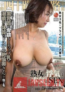 HTM-011 Studio Flower - A Mature Woman Having Serious Infidelity Sex vol. 11