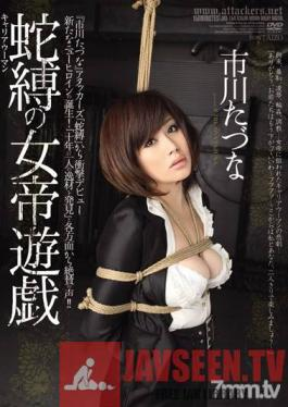 JBD-154 Studio Attackers - Career Woman Snake Tied Empress Hot Plays Tatzuna Ichikawa