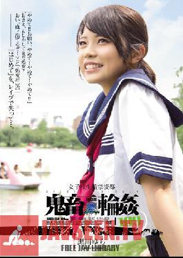 SHKD-524 Studio Attackers - Schoolgirl Confined Rape Brutal Gangbang 109 - Yura Kurokawa