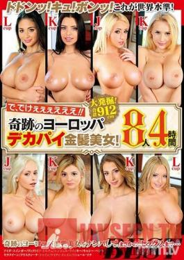HUSR-201 Studio Big Morkal - T-They're Huuuuuuuuge! Eight European Blonde Beauties With Huge Tits and Total Measurements of 912 cm in 4 Hours of Video!