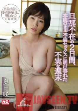 SSNI-660 Studio S1 NO.1 STYLE - While Her Husband Was Away For 2 Days, She Obeyed Her Basic Instinct And Lost Herself In Adultery Sex Durin An Unfaithful Weekend Saki Okuda