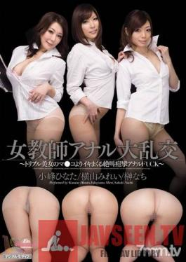 MIGD-447 Studio MOODYZ - Female Teacher Anal Large Orgies