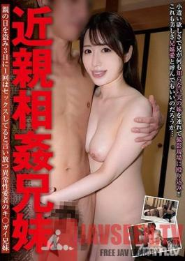 JUKF-033 Studio JUMP - Forbidden Relationships - This Stepbrother And Stepsister Have Sex At Least Twice A Week While Their Parents Aren't Looking - Haruna Kawakita