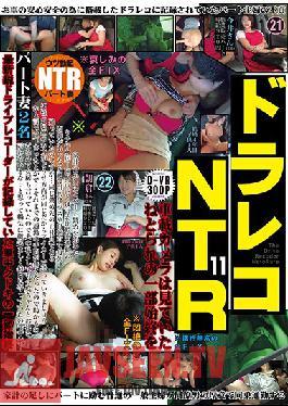 NKKD-152 Studio JET Eizo - Dash Cam Affair 11 In-Car Video Saw The Whole Affair