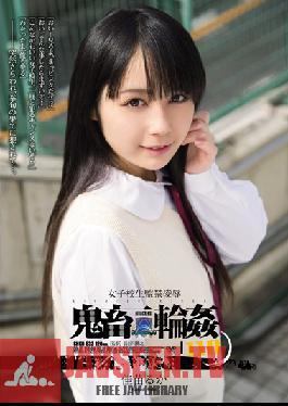 SHKD-532 Studio Attackers - Schoolgirl Confined Rape Brutal Gangbang 911 Ruka Kanae