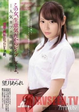 SHKD-888 Studio Attackers - This Lady Is Such A Bitch, I Want You To Fuck Her A Popular Cafe Worker Fuck Plan Arare Mochizuki