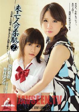 RBD-229 Studio Attackers - Widow's soft skin 2 Rinka Aiuchi Haruka Nakamura