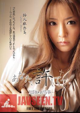 RBD-235 Studio Attackers - Forgive Me, Dear... The Love Affair With A Teacher Manami Suzuki