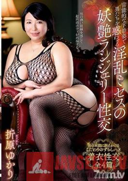 IWAN-009 Studio Center Village - A Horny Missus Who Likes To Tempt Men With Her Sensual Underwear Is Having Alluring Lingerie Sex Yukari Orihara