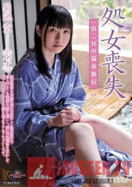 MIGD-452 Studio MOODYZ - Deflowered Girl - Two Days and One Night at a Hot Springs Resort - Sora Kikuchi