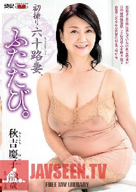 JURA-022 Studio Center Village - First Time Shots 60 Year Old Wife, Again. Keiko Akiyoshi