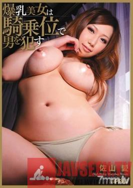 PPPD-100 Studio OPPAI - Hot Babe With Colossal Tits Rides Forced Men Cowgirl