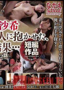 NSSTH-029 Studio Nagae Style - Young Wife Saki - I Watched Another Man Fuck My Beloved Wife...