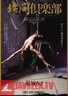 JBD-173 Studio Attackers - Torture Club Misa Yuki