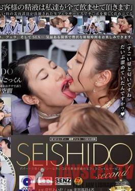 SDDE-607 Studio SOD Create - A Woman With Sexy Red Lips Who Works In A Beauty Store Performs Blowjobs And Swallows Cum