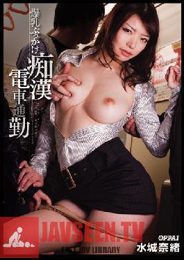 PPPD-106 Studio OPPAI - Colossal Tits BUKKAKE Molester Train Commute Nao Mizuki
