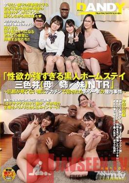 DANDY-697 Studio DANDY - An Excessively Horny Black Homestay Triple-Decker Fuck Fest (Mom/Big Sister/Little Sister) NTR - While Her Husband Was Looking The Other Way, He Fucked All The Women In The House With His Massive Cock -