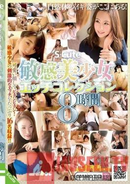 SQTE-276 Studio S-Cute - Super Cute Sensitive Beautiful Girl Sexy Collection 8 Hours