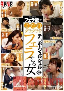 FSET-864 Studio Akinori - She's Drooling With Uncontrollable Blowjob Lust!? A Woman Who Will Suck And Slobber While Giving A Blowjob