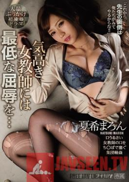 IPX-424 Studio Idea Pocket - This Haughty And Naughty Female Teacher Is Suffering The Worst Shame Of All... This Big-Mouthed Female Teacher Is Getting Her Mouth Plugged With G*******g Oral Sex Maron Natsuki