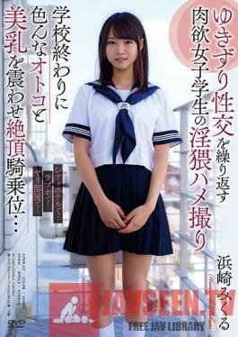 APKH-127 Studio Aurora Project ANNEX - A Sex-Starved S*****t Who Kept On Having Casual Sex In A Filthy POV Video Mikuru Hamasaki