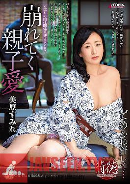 SPRD-1239 Studio Takara Eizo - Collapsing Stepmother/Stepson Love Sumire Mihara