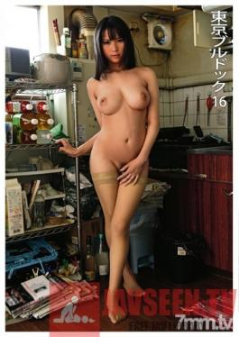 INU-026 Studio Prestige - Tokyo Bulldog 16