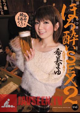 IPTD-887 Studio Idea Pocket - Tipsy SEX 2 Mayu Nozomi