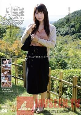 GBSA-058 Studio Gogos Black/Mousouzoku - Married Woman Resort - Moe, 30yo, Married For 5 Years, No K*ds